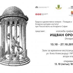 2017-10-13 Ищван Орос е-покана copy